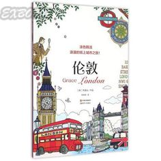 Cheap books for children, Buy Quality coloring book directly from China design coloring books Suppliers: 72 Pages London Travel Coloring Book For Children Adult Relieve Stress Painting Drawing Design Art Book London Travel, Designs To Draw, How To Relieve Stress, Painting & Drawing, Coloring Books, Book Art, Design Art, School Supplies, Children
