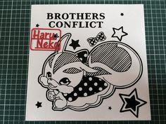 切り絵 BROTHERS CONFLICT / 羽琉猫 さんのイラスト