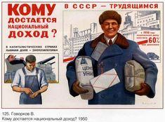 62 Ideology Ideas Capitalism Ideology Socialism