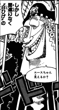 One Piece Birthdays! Today is A.O's! Do you remember him? #OnePiece #Birthdays #AO One Piece Birthdays, Manga Characters, Do You Remember, Playing Cards, January 15, Anime, Playing Card Games, Cartoon Movies, Anime Music