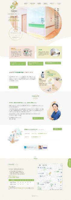 #医療系 #グリーン Web Design, Kids Graphic Design, Homepage Design, Design Ideas, Kids Branding, Branding Design, Professional Website Templates, Healthcare Website, Interface Design