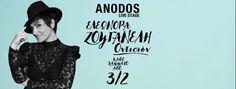 #eleonorazouganeli #eleonorazouganelh #zouganeli #zouganelh #zoyganeli #zoyganelh #elews #elewsofficial #elewsofficialfanclub #fanclub