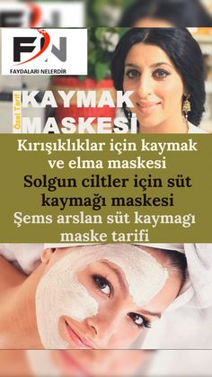 Homemade Skin Care, Anti Aging Skin Care, Face, Aspirin, Masks, Diy Skin Care, The Face, Faces, Facial