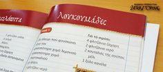 Κέικ με ταχίνι και πορτοκάλι - Μοναστηριακά Προϊόντα Αγίου Όρους / 100% Αυθεντικά Bullet Journal