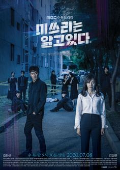Park Shin, Park Hae Jin, Kdramas To Watch, Gong Myung, Detective, Shin Ah, Streaming Anime, Korean Drama List, Mbc Drama