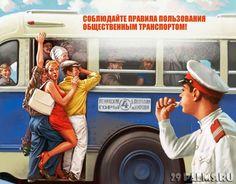 Советский Pin-Up