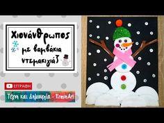 Χειμωνιάτικη κατασκευή: χιονάνθρωπος με βαμβάκια ντεμακιγιάζ | winter craft - DIY | Snowman - YouTube Youtube, Youtubers, Youtube Movies