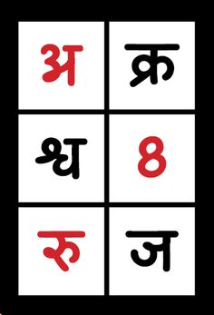 Kunkun Devanagari Typeface Family Opentype Fonts Indian