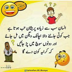 Pakistan, Funny Jokes, English, Culture, Words, Fictional Characters, Husky Jokes, English Language, Fantasy Characters