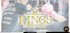 ◆キングスジム_Kings_Gym◆ミータイムズ_Meetimes