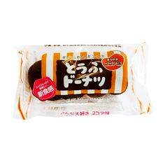 ISHIKAWA Tofu Donut Cocoa 4pcs - Made by Traditional Tofu Master.ISHIKAWA Tofu Donut 4pcs - Made by Traditional Tofu Master. Uses (1) tofu (50%) which is made with 100% Japanese soy and (2) flour (50%) grown and harvested in Aichi Prefecture. All ingredients including soy beans, flour, sugar and eggs are made in Japan. Pleasantly soft and very subtle sweetness. Perfect for health conscious consumers with sweet tooth!  Producer:Ishikawa Tofu Kobo Production: Made in Aichi, Japan…