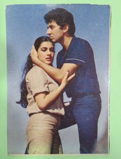 AMRITA SINGH & SUNNY DEOL INDIAN MOVIE ACTOR ACTRESS Picture postcard