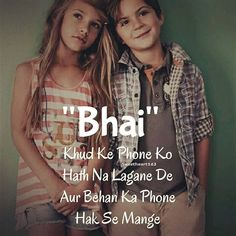 Kishu... U r just like that 😝😝 Brother Sister Relationship Quotes, Bro And Sis Quotes, Brother Sister Love Quotes, Daughter Love Quotes, Little Boy Quotes, Sister Quotes Funny, Brother And Sister Love, Funny Sister, Daughter Poems