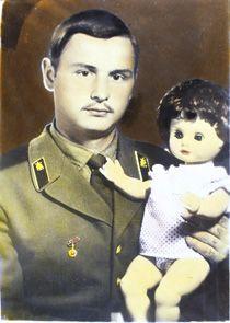 Boris Mikhailov / Lurik
