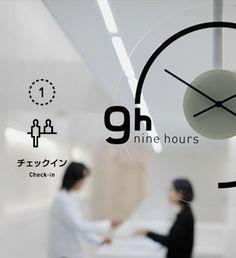 9 h - nine hours capsule hotel in kyoto clock #signage
