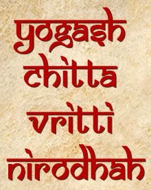 Part two in the Commentary on the Yoga Sutras of Patanjali. 2. Yoga is the inhibition of the modifications of the mind. Yogash chitta-vritti-nirodhah. This is almost sure to be misinterpreted in En…