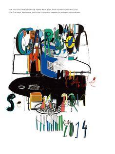 david carson design, inc. David Carson Work, David Carson Design, Typography Poster, Graphic Design Typography, Typo Design, Graphic Posters, Design Posters, Illustrations, Graphic Illustration
