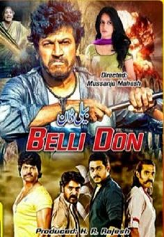 Belli Don (2014) Hindi Dubbed [DVDRip]