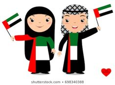 Smiling chilldren, boy and girl, holding a UAE flag isolated on white background… - Independence Day