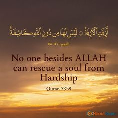 Oh Allah help us Islam Beliefs, Islamic Teachings, Islamic Dua, Islam Religion, Learn Quran, Learn Islam, Beautiful Islamic Quotes, Arabic Love Quotes, Quran Verses