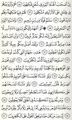Islamic Surah, Surah Al Quran, Islamic Love Quotes, Doa Islam, Islam Hadith, Islam Quran, Quran Quotes Inspirational, Quran Quotes Love, Surah Ar Rahman
