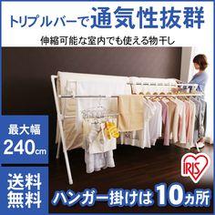 Wardrobe Rack, Interior, Furniture, Home Decor, Decoration Home, Indoor, Room Decor, Home Furnishings, Interiors