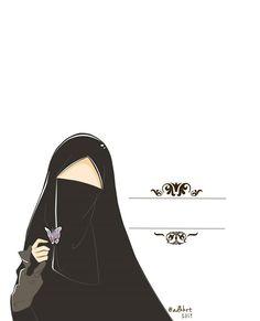 Beautiful Muslim Women, Beautiful Hijab, Muslim Girls, Muslim Couples, Muslim Men, Hijab Logo, Muslim Couple Photography, Hijab Drawing, Moslem