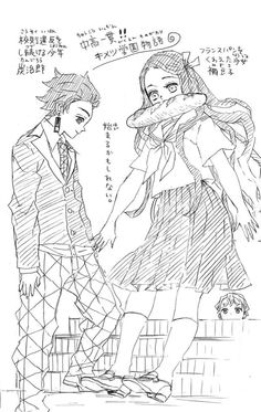 Read Kimetsu no Yaiba Chapter : Omake - Tanjiro is the oldest son in his family who has lost his father. One day, Tanjiro ventures off to another town to sell charcoal. Anime Art Girl, Manga Art, Manga Anime, Demon Slayer, Slayer Anime, Best Crossover, Gekkan Shoujo Nozaki Kun, Deadman Wonderland, Chapter 16