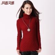 Invierno 2013 versión coreana de la Mujer nuevos M001 vid reparación de un alto suéter cuello de la chaqueta de punto de tocar fondo manga de la camisa jefa