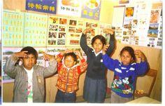20/11/2000: Los niños también vinieron a aprender los ejercicios en la exposición celebrada en San Borja. También se exhibieron fotografías aclarando la verdad.