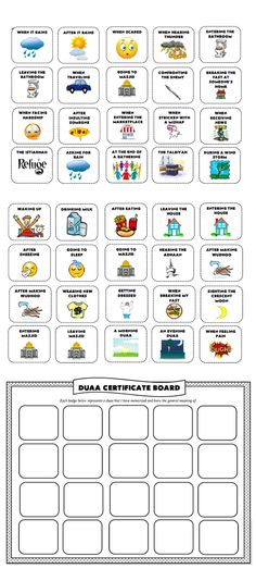 Duaa Memory Badges