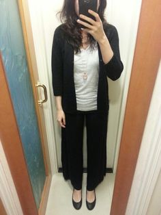 A&F grey T-shirt, Talula cardigan, St. Grace jersey pants, pink cat eye stone necklace, black leather flats.