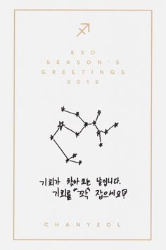 Park Chanyeol, Exo, Photo Book, Seasons, Red Shoes, Blues, Dance, Red Dress Shoes, Dancing