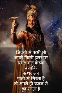 Get the best top Latest Lord Krishna HD Images, Pictures, God Krishna Photo gallery here. Krishna Quotes In Hindi, Radha Krishna Love Quotes, Radha Krishna Images, Lord Krishna Images, Krishna Photos, Krishna Radha, Hanuman, Krishna Statue, Radha Krishna Wallpaper