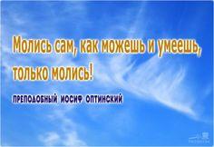 Публикация от 30 апреля 2016 — Молитва — православная социальная сеть Елицы