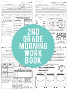 2nd Grade Common Core Morning Work $$ but GOOD!