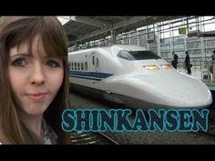Japanese bullet train - SHINKANSEN - 新幹線