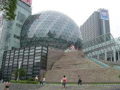 Wuhan China. HA! i loved going shopping in this mall!