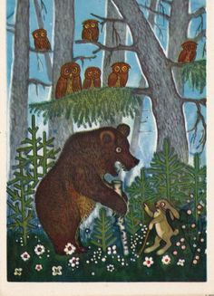 Postcard Illustration by Vasnetsov for by RussianSoulVintage