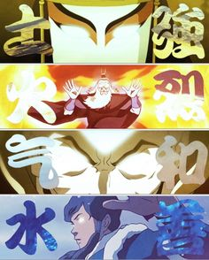 Avatar the Last Airbender/ The Legend of Korra: earth fire air water