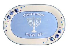Large Oval Hanukkah Serving Platter Zion Judaica Ltd…