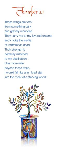 An excerpt from Chamber 20 Poem: Dream Wanderer.