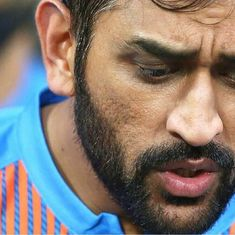 India Cricket Team, Cricket Sport, Ms Dhoni Profile, Dhoni Captaincy, Chandler Friends, Dhoni Quotes, Ms Dhoni Wallpapers, Cricket Quotes, Joker Drawings