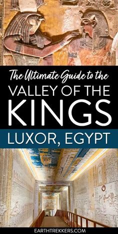 Ultimate Guide to the Valley of the Kings in Luxor, Egypt. Everything you need to know to plan your visit. Egypt Travel, Africa Travel, Egypt Tourism, 17th Century Art, Visit Egypt, Valley Of The Kings, Pyramids Of Giza, Luxor Egypt, Future City
