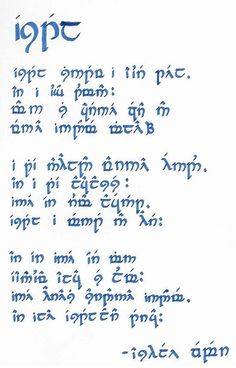 One Ring Poem Elvish