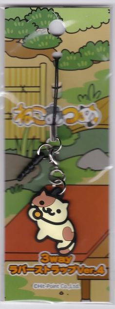 Neko Atsume Cat 3way Rubber Strap Ver.4 (Cream-san / Ping-Pong) Japan Hit-Point