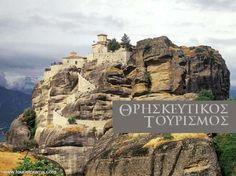Κοζάνη: Εκκλησίες & Μοναστήρια