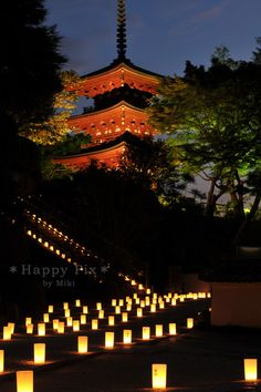 Japan. Unlike most western buildings, a pagoda is started with a huge pole imbedded in the ground. Each floor is then hung and braced on the pole. Beautiful!