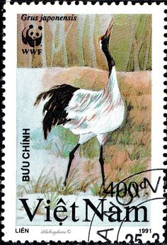 Vietnam.  ENDANGERED BIRDS.  GRUS JAPONENSIS.  Scott 2245 A560,  Issued 1991 Apr 20, 400. /ldb.