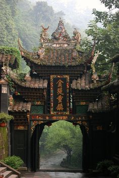 Entry Gate, Chengdu, China.  Planning a trip to the Far East? Book your accommodation here: http://www.accommodation.com/china/
